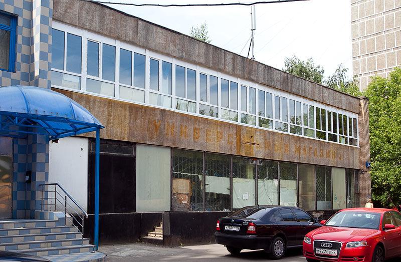 Аренда офиса 30 кв Степана Шутова улица Коммерческая недвижимость Новый 1-й переулок